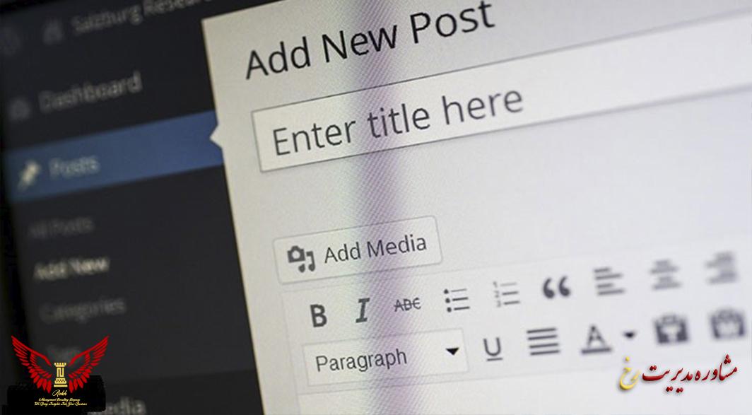 مزایای بازاریابی محتوایی برای سئو چیست؟