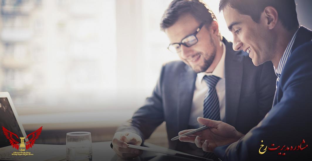 نقش مشاور مدیریت در برنامه ریزی استراتژی
